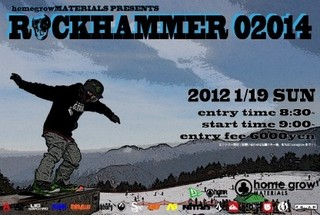 rockhanmmer2014.jpg